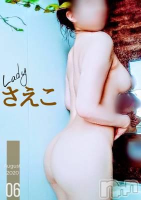 三条デリヘル Lady(レディー) さえこ(27)の9月11日写メブログ「今では詐偽」
