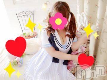 長野デリヘル バイキング みみ AF可☆爆乳天使ちゃん(22)の12月31日写メブログ「今年もお世話になりました☆」