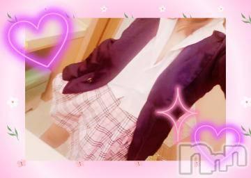 長野デリヘル バイキング みみ AF可☆爆乳天使ちゃん(22)の6月11日写メブログ「ドーミーインのお兄様??」