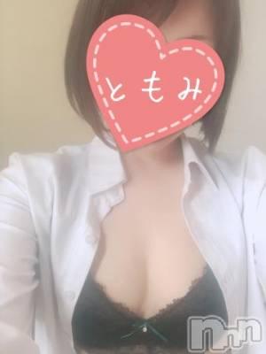 長野デリヘル OLプロダクション(オーエルプロダクション) 新人☆織辺ともみ(32)の8月19日写メブログ「わたしのはじめてを。」