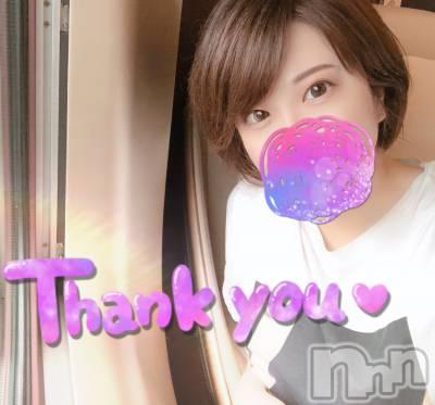 長野デリヘル WIN(ウィン) りか(31)の8月20日写メブログ「こんにちは!」