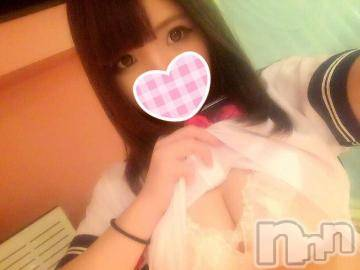 新潟ソープ新潟バニーコレクション(ニイガタバニーコレクション) カンナ(20)の8月9日写メブログ「ぜーったい!」