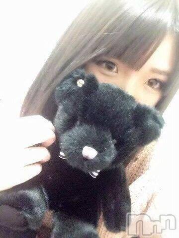 新潟ソープ新潟バニーコレクション(ニイガタバニーコレクション) カンナ(20)の8月10日写メブログ「またね?.*?」