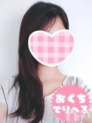 体験 いちか(22)