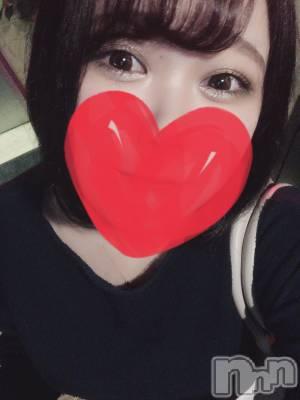 松本デリヘル Revolution(レボリューション) まみ☆Fカップ美乳(20)の12月19日写メブログ「ありがとうございました❤️」
