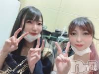 袋町キャバクラ GRANDIR(グランディール) 橘宮 杏の2月23日写メブログ「すずちゃんと!」