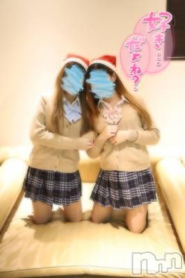 松本デリヘル Revolution(レボリューション) 清原みずき(20)の12月4日写メブログ「一卵性双子姉妹👭✨」