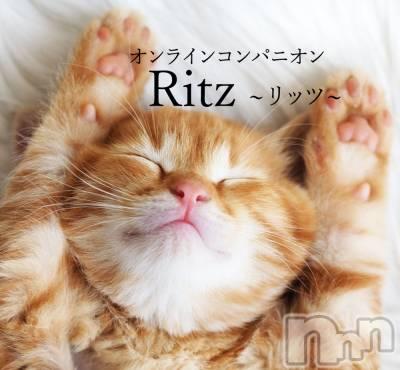 Ritz女店長 年齢ヒミツ / 身長165cm