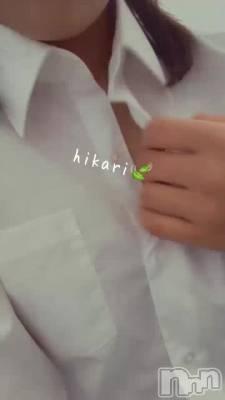純・無垢(ジュンムク) 体験☆ひかり(19)の8月5日動画「出勤致しました♡」