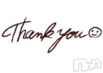 長岡ぽっちゃり 新潟長岡ちゃんこ(ニイガタナガオカチャンコ) あんな★新人(23)の9月14日写メブログ「Thank you」