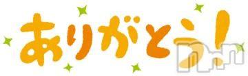 長岡ぽっちゃり新潟長岡ちゃんこ(ニイガタナガオカチャンコ) あんな(23)の2020年10月17日写メブログ「ありがとうございます」