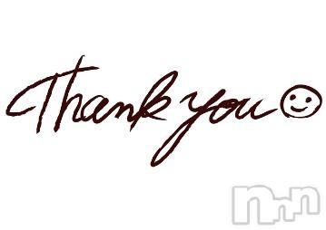 長岡ぽっちゃり新潟長岡ちゃんこ(ニイガタナガオカチャンコ) あんな(23)の2020年10月18日写メブログ「Thank you」