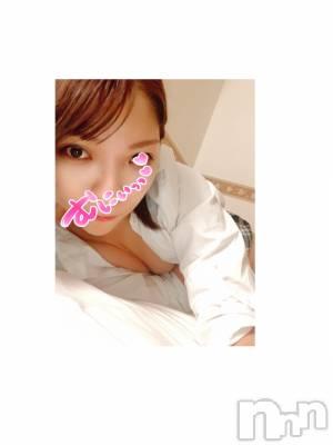 新潟デリヘル Minx(ミンクス) 凛花【新人】(21)の9月21日写メブログ「おれい♡」