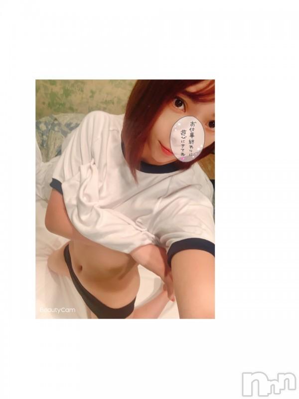 新潟デリヘルMinx(ミンクス) 凛花【新人】(21)の2020年9月16日写メブログ「おれい♡」