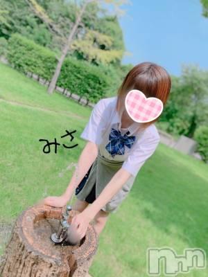 新潟デリヘル #フォローミー(フォローミー) みさ☆2年生☆(21)の9月8日写メブログ「写真がない」