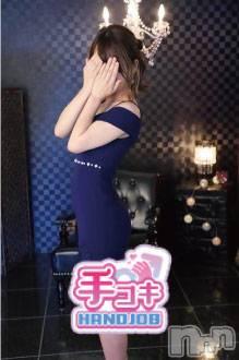 【神スイング】凛香(19) 身長159cm、スリーサイズB83(C).W59.H87。長岡デリヘル キャバ嬢セレクション(キャバジョウセレクション)在籍。