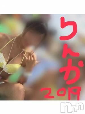 長岡デリヘル キャバ嬢セレクション(キャバジョウセレクション) 【神スイング】凛香(19)の11月15日写メブログ「嬉しかたこと」