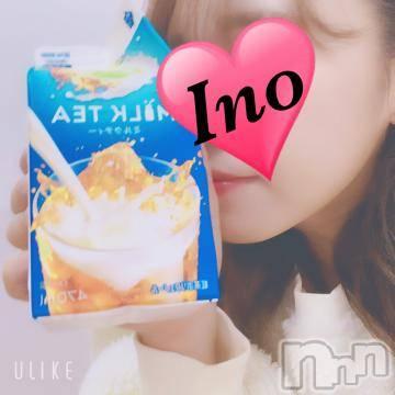 新潟メンズエステ 癒々(ユユ) いの(32)の10月5日写メブログ「たまには、いいよね?」