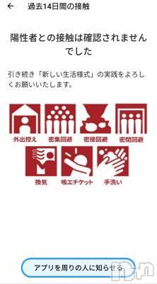 上越人妻デリヘル エンジェル かなめ(35)の8月26日写メブログ「★出勤★」