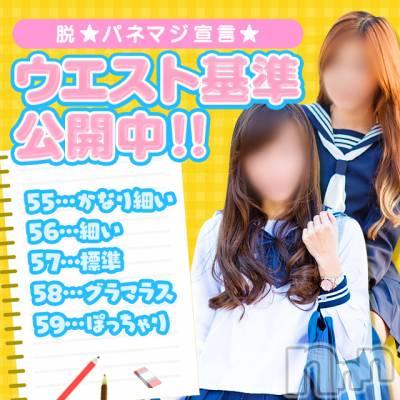 新潟市ソープ 全力!!乙女坂46(ゼンリョクオトメザカフォーティーシックス)の店舗イメージ3枚目