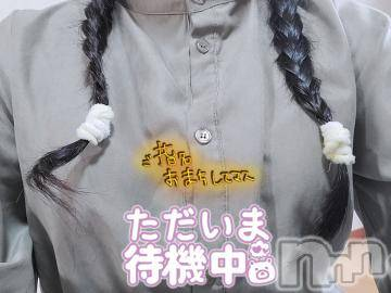 新潟メンズエステマリアージュ.(マリアージュ) ☆つむぎ☆(24)の5月5日写メブログ「こんばんは☁️」