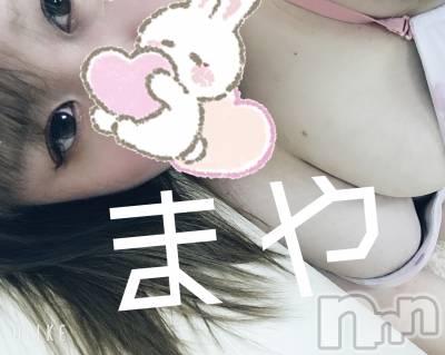 上越デリヘル デリマックス まや(EX)(28)の12月27日写メブログ「おはようございます!」