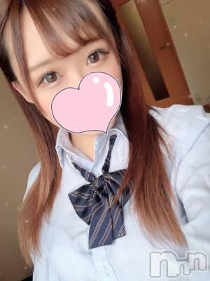 長岡デリヘル ROOKIE(ルーキー) 新人☆ほのか(20)の9月8日写メブログ「おまたせ!」