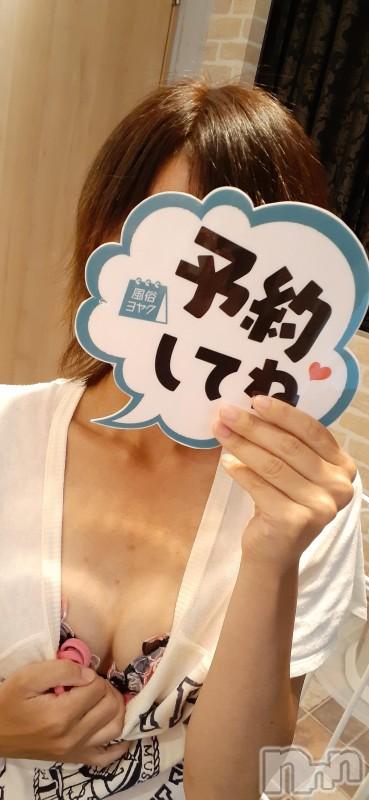新潟人妻デリヘル一夜妻(イチヤヅマ) せな(新人)(38)の2020年9月16日写メブログ「出勤しました。お誘い待ってるね」