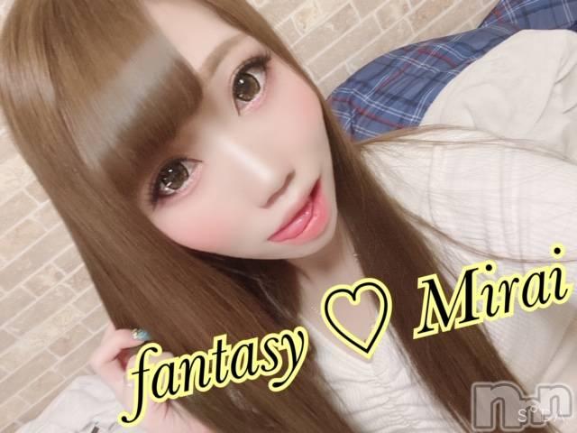 新潟デリヘルFantasy(ファンタジー) みらい(21)の9月21日写メブログ「出勤🛁」