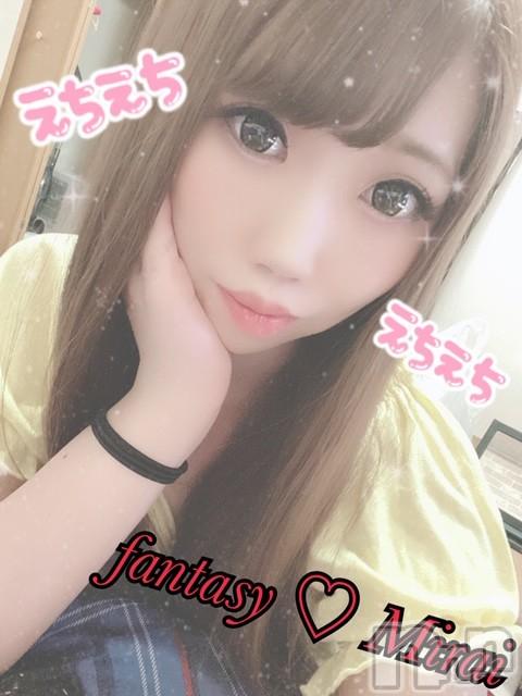 新潟デリヘルFantasy(ファンタジー) みらい(21)の2020年9月16日写メブログ「今日の下着は?🤔」