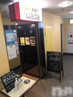 新潟駅前居酒屋・バー マジックバーdada(マジックバーダダ)の店舗イメージ枚目