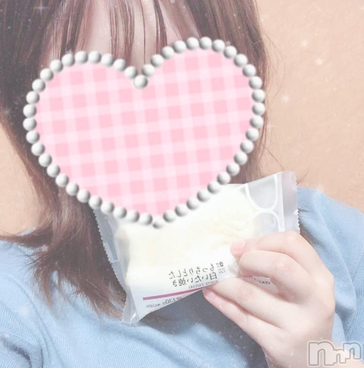 長岡デリヘルROOKIE(ルーキー) 新人☆かのん(20)の11月20日写メブログ「なかよしのっ!」