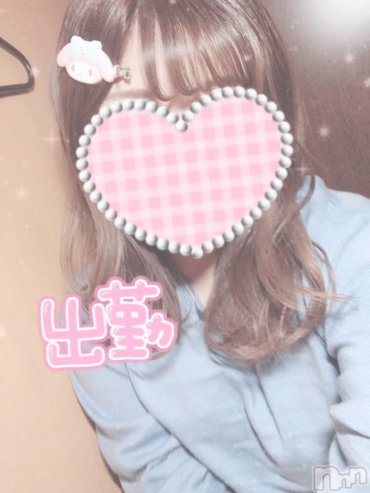 長岡デリヘルROOKIE(ルーキー) 新人☆かのん(20)の11月23日写メブログ「らすとっっっっ!」