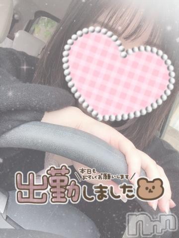 長岡デリヘルROOKIE(ルーキー) 新人☆かのん(20)の2021年4月7日写メブログ「おわったあああ!」