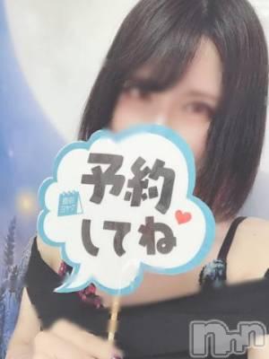 新潟メンズエステ GRACE 新潟(グレース ニイガタ) 【新人】池田(24)の9月25日写メブログ「撮影してきた」