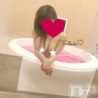 三条デリヘル Lady(レディー)の2月18日お店速報「あったかいお風呂でさつきちゃんといちゃいちゃしましょっ」