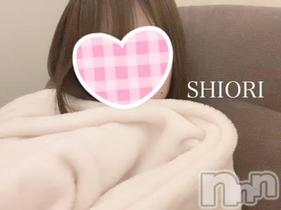 新潟手コキ sleepy girl(スリーピーガール) しおりちゃん(20)の1月13日写メブログ「おつかれ( *ˊᵕˋ)ノ」
