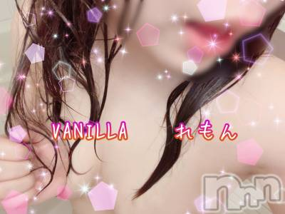 松本デリヘル VANILLA(バニラ) れもん(22)の8月23日写メブログ「初出勤でーす(   ¯꒳¯ )b」