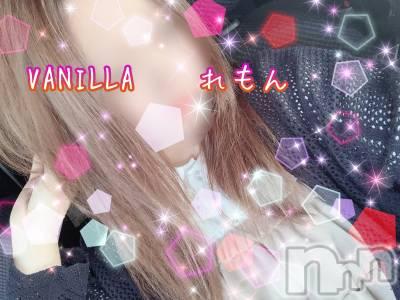 松本デリヘル VANILLA(バニラ) れもん(22)の8月23日写メブログ「初出勤しました!(   ¯꒳¯ )b」