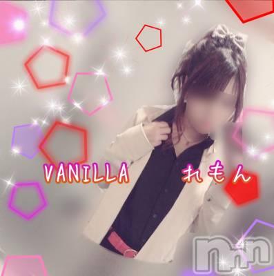 松本デリヘル VANILLA(バニラ) れもん(22)の10月7日写メブログ「ポニーテール」