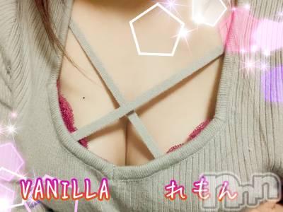 松本デリヘル VANILLA(バニラ) れもん(22)の12月6日写メブログ「食べきれなかった~!」