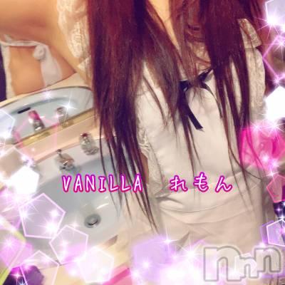 松本デリヘル VANILLA(バニラ) れもん(22)の12月28日写メブログ「退勤です( •̀ω•́ )✧」