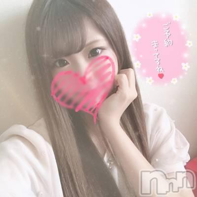 上越デリヘル LoveSelection(ラブセレクション) あいり(23)の8月21日写メブログ「おはよっ!」