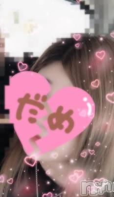 松本デリヘル Revolution(レボリューション) 淫乱☆千里(20)の9月3日写メブログ「明日13時から(๑ ́ᄇ`๑)❤︎