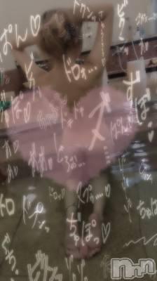 松本デリヘル Revolution(レボリューション) 千里【せんり】(20)の10月11日写メブログ「幸せ💓☺️」