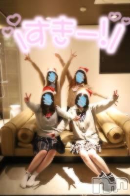 松本デリヘル Revolution(レボリューション) 千里【せんり】(20)の12月2日写メブログ「ダブル双子❤️❤️」