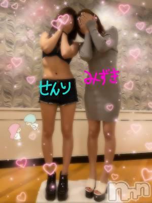 松本デリヘル Revolution(レボリューション) 千里【せんり】(20)の12月6日写メブログ「Mなお兄様♡3Pコースお礼´`*」