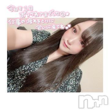 長野デリヘルバイキング えれな このバスト伊達じゃない☆(21)の2021年9月14日写メブログ「もう夜??」