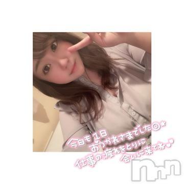 長野デリヘルバイキング えれな このバスト伊達じゃない☆(21)の2021年10月12日写メブログ「お礼??♀??」