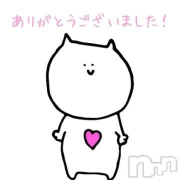 新潟ソープ新潟バニーコレクション(ニイガタバニーコレクション) ミカ(21)の2021年5月4日写メブログ「またね??」